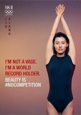 LiuXiang declares Beauty is #NOCOMPETITION