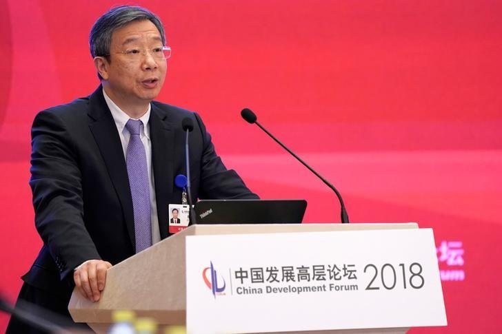 China's Central Bank Governor Yi Gang speaks at the annual session of CDF 2018 in Beijing