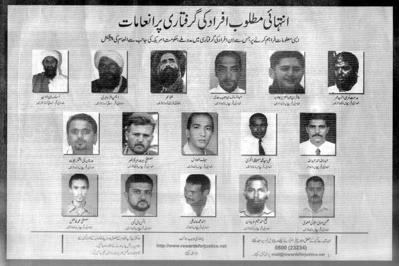A notice placed in the Pakistani daily newspaper Jang by the US embassy shows militants.