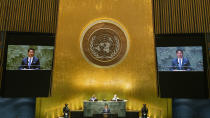 Mongolia's President Ukhnaa Khurelsukh addresses the General Debate during the 76th session of the United Nations General Assembly, Wednesday, Sept. 22, 2021, at UN headquarters. (Eduardo Munoz/Pool Photo via AP)
