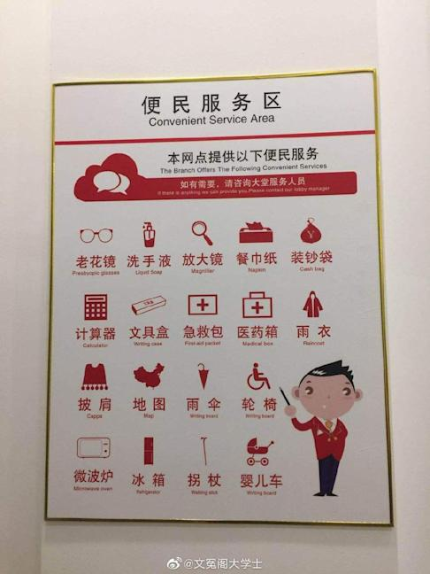 Jason Chu says he had not even noticed the map and only wanted to highlight the translation errors. Photo: Weibo