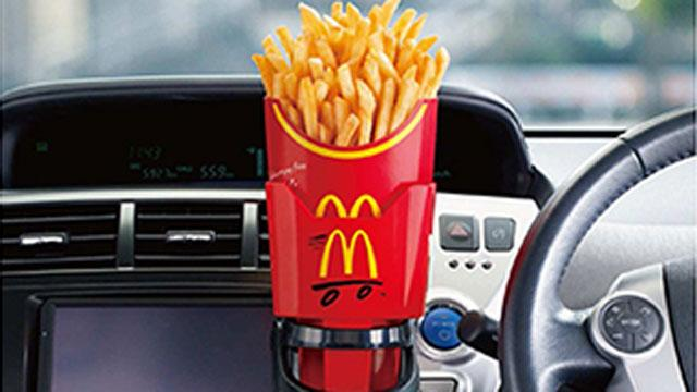 French Fry Bucket Lets You Eat and Drive (ABC News)