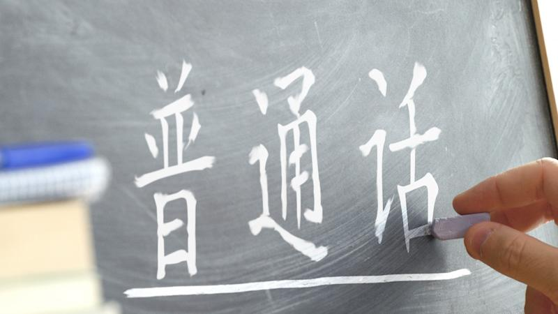 Teaching aid: Alibaba tests AI system that can spot errors in written Chinese essays