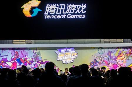 'Homeland Dream': Chinese gaming giants unveil titles that play up patriotic values
