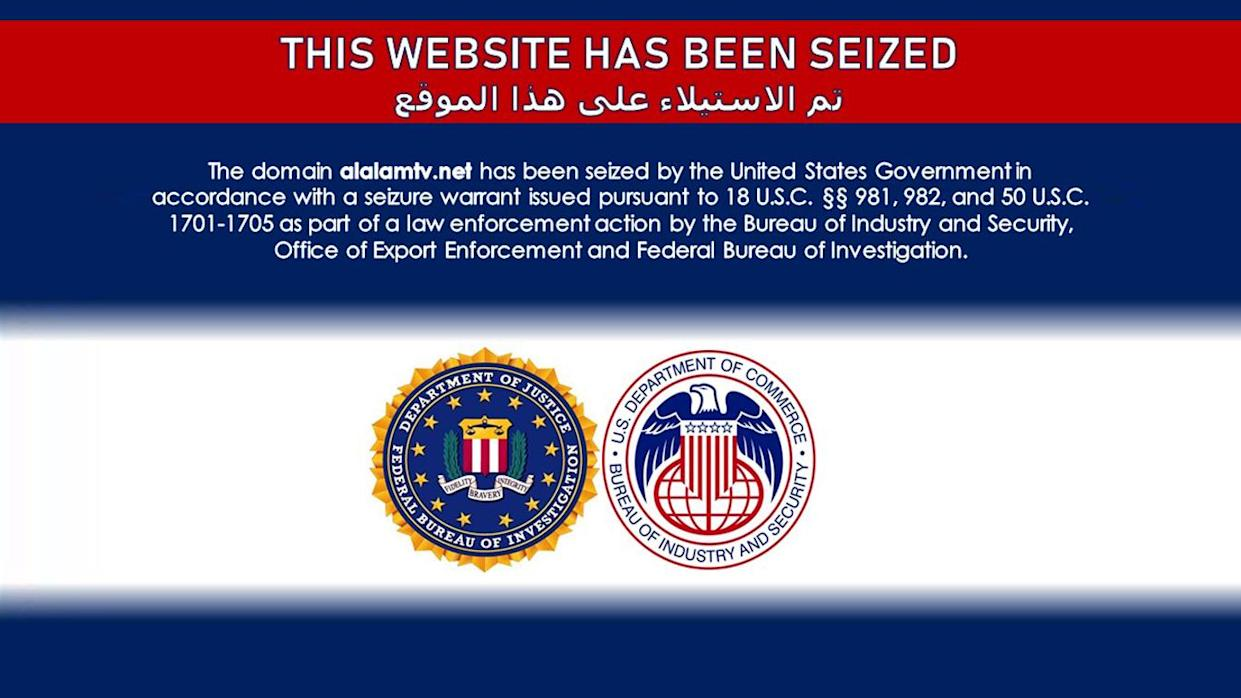 Screen shot of webpage with official U.S. seals and red bar at top with title: