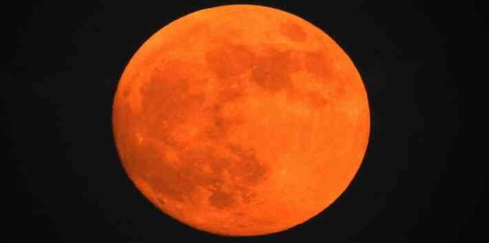 When Is The July 2018 Blood Moon?