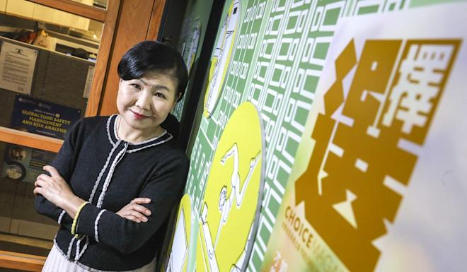 Gilly Wong, chief executive of the Consumer Council, which is celebrating its 45th anniversary. Photo: Nora Tam