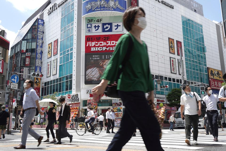 Virus Outbreak Japan Daily Life (Copyright {yr4} The Associated Press. All rights reserved)