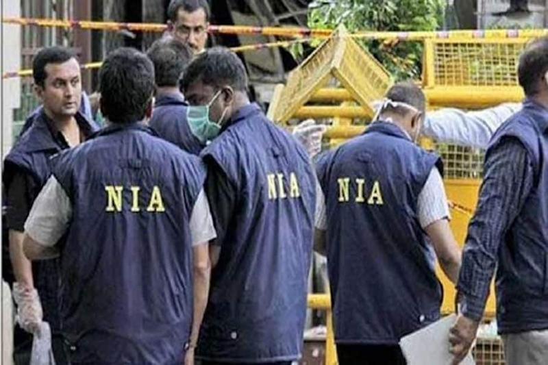 NIA Arrests Maharashtra Journalism Student, Gym Owner in ISIS Conspiracy Case