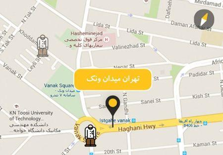 "A handout photo shows a new Iranian app, Gershad, that aims to help users circumvent the Iranian ""morality police"" by having users upload the locations of their mobile checkpoints. REUTERS/gershad.com/Handout via Reuters"