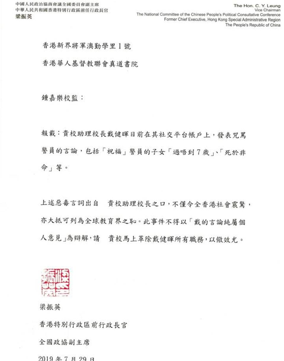 Former Hong Kong leader Leung Chun-ying on Monday wrote a letter in his official capacity over the remarks of Alvin Tai, the assistant principal of Logos Academy. Photo: Facebook