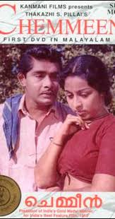 6. Chemmeen (Malayalam): Noted Malayalam author Thakazhi Sivasankaran Pillai's novel inspired this movie, Ramu Kariat directed it. The story is about the extra marital affairs of the female protagonist, torn between her trusting husband and her the lover she ditched. The movie won the National award for Best Film and made way for a large number of Malayalam films to get noticed.