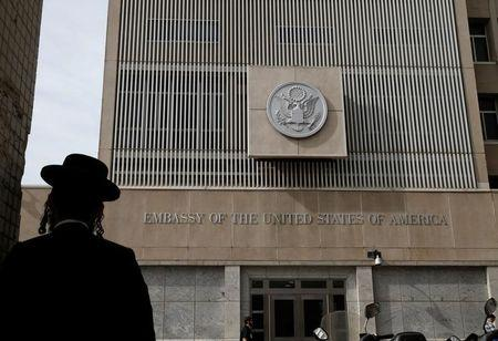 Trump not to relocate U.S.  embassy in Israel visit
