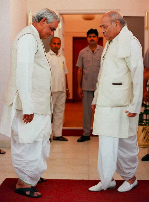 <p>Atal Bihari Vajpayee with the former Indian prime minister PV Narasimha Rao. </p>