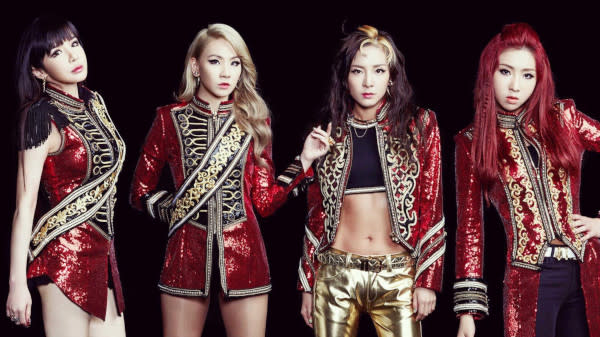 2NE1 was hugely popular before they disbanded in 2016