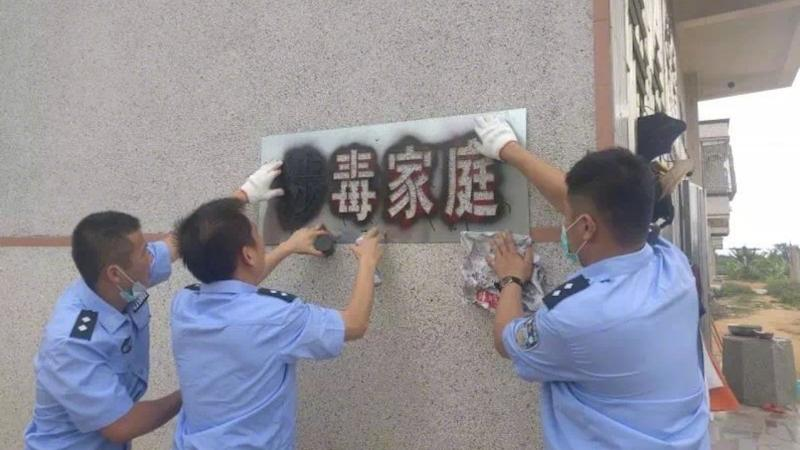 Chinese local government criticised for spray-painting 'drug-related family' on trafficking suspects' homes