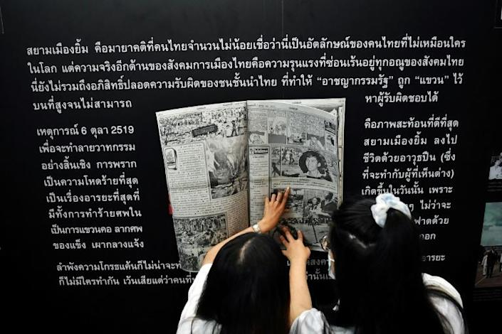 The Thammasat University massacre is regarded as one of the darkest days in Thailand's history, when security forces and royalist militias murdered dozens