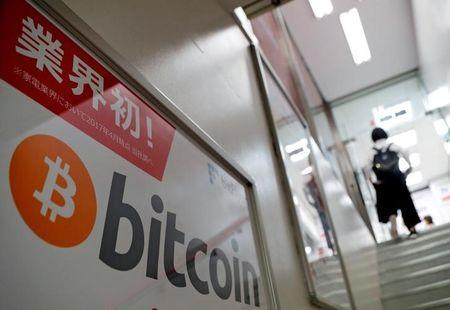 FILE PHOTO: A logo of Bitcoin is seen on an advertisement of an electronic shop in Tokyo, Japan September 5, 2017. REUTERS/Kim Kyung-Hoon/File Photo