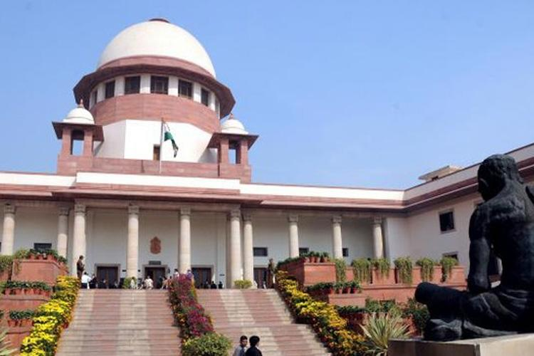 Punjab National Bank Scam: Supreme Court Says Will Let Govt Investigate, Attorney General Opposes PIL