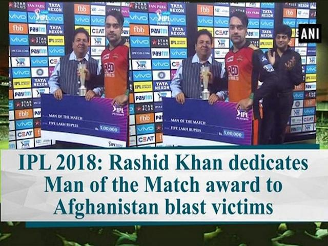 "The Sunrisers Hyderabad (SRH) heroically outclassed the Kolkata Knight Riders (KKR) in the 2nd qualifier of the Indian Premier League (IPL) 2018 on Friday. Though SRH won the nail-biting affair by 14 runs, Afghani spinner Rashid Khan won a million hearts with his gestures. Rashid received the Man of the Match award for his match-winning performance which he dedicated to the blast victims in Afghanistan. During the post-match presentation, he said, ""I want to dedicate my award to those people who lost their lives in a blast back home."" Rashid exhibited an all-round performance during the match. With the bat, he scored 34 runs off just 10 balls. While bowling, he picked 3 wickets in his spell of 4 overs and conceded just 15 runs."
