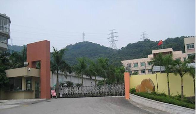 Yantian district detention centre in Shenzhen. Photo: Handout