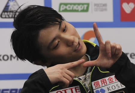 Figure Skating - ISU Grand Prix Rostelecom Cup 2017 - Men's Free Skating - Moscow, Russia - October 21, 2017 - Yuzuru Hanyu of Japan reacts after the performance. REUTERS/Alexander Fedorov