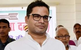 Prashant Kishor thanks Congress for 'formal and unequivocal rejection' of CAA-NRC