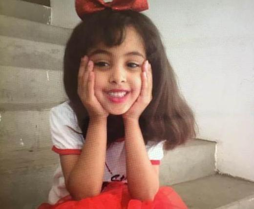Eight-year-old Nawar Al-Awlaki was reportedly shot in the neck and died after bleeding out for two hours, her grandfather said