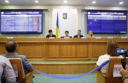 Members of the Central Electoral Commission of Ukraine attend a session in Kiev