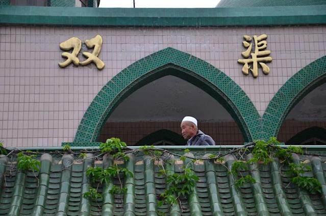 Картинки по запросу The Tongxin Great Mosque dates back to the Ming dynasty and survived the Cultural Revolution. Photo: Nectar Gan