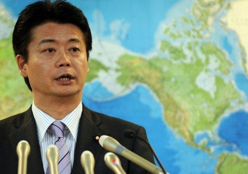 Japanese Foreign Minister Koichiro Gemba will meet with his Israeli counterpart, Avigdor Lieberman in Jerusalem