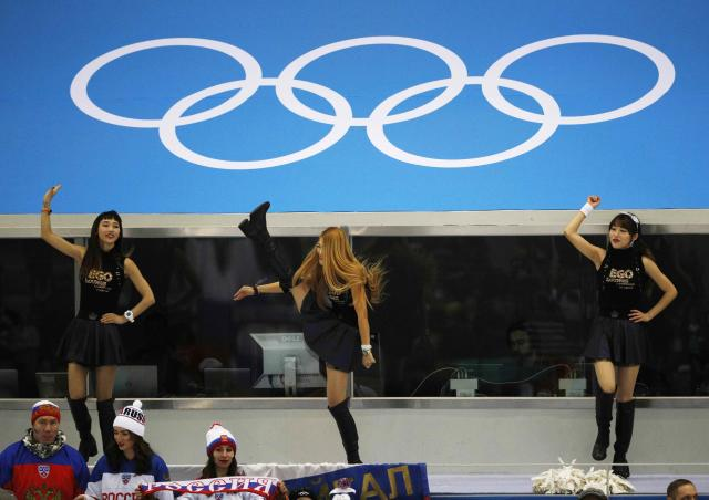 Ice Hockey - Pyeongchang 2018 Winter Olympics - Men's Preliminary Round Match - Olympic Athletes from Russia v U.S. - Gangneung Hockey Centre, Gangneung, South Korea - February 17, 2018 - Cheerleaders perform. REUTERS/Brian Snyder