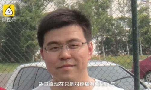 'Sacrificed': anger in China over death of Wuhan doctor from coronavirus