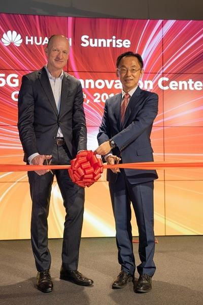 Huawei Technologies:China Mobile in Sichuan and Huawei launch a multi-dimensional 5G network