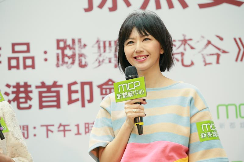 HONG KONG, CHINA - FEBRUARY 03: Singer Stefanie Sun promotes new album 'A Dancing Van Gogh' on February 3, 2018 in Hong Kong, China. (Photo by Visual China Group via Getty Images/Visual China Group via Getty Images)
