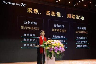 """Zhang Jindong shared his vision for the next decade on Suning's 30th Anniversary, emphasizing """"focus"""", """"high-quality"""" and """"down-to-earth practices"""". (PRNewsfoto/Suning Group)"""