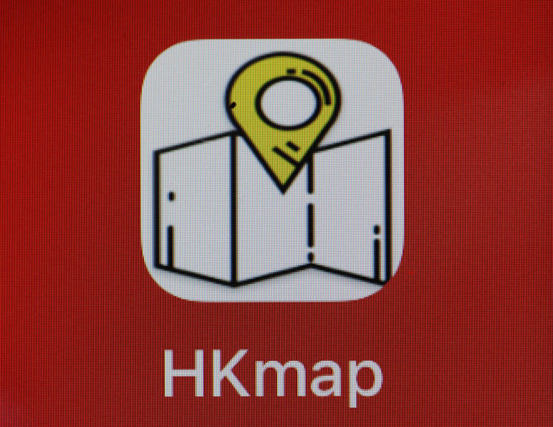 "An icon of an app ""HKmap.live"" designed by an outside supplier and available on Apple Inc.'s online store is seen in Hong Kong Wednesday, Oct. 9, 2019. Apple became the latest company targeted for Chinese pressure over protests in Hong Kong when the ruling Communist Party's main newspaper criticized the tech giant Wednesday for a smartphone app that allows activists to report police movements. HKmap.live, designed by an outside supplier and available on Apple Inc.'s online store, ""facilitates illegal behavior,"" People's Daily said in a commentary. (AP Photo/Vincent Yu)"