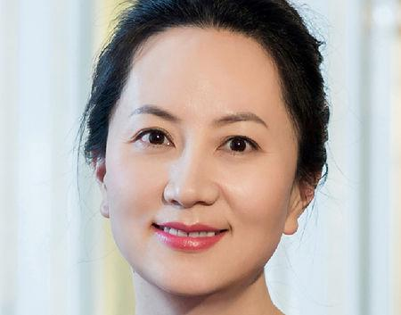 Handout of Meng Wanzhou Huawei Technologies Co Ltd's chief financial officer