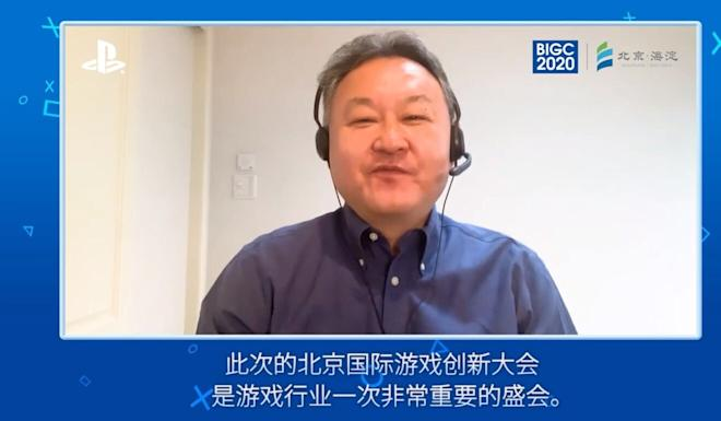 Shuei Yoshida, former president of Sony Interactive Entertainment Worldwide Studios and now the head of Indie Initiative for Sony, pre-recorded a speech for BIGC2020. Screengrab: BIGC2020/Weibo