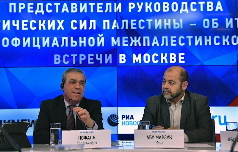 Conference insists on two-state solution for Israel & Palestine