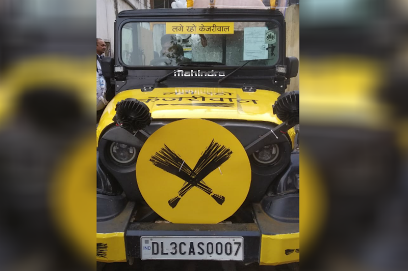 Arvind Kejriwal's Ride to File His Nomination for Delhi Elections 2020 is a Customised Mahindra Thar SUV