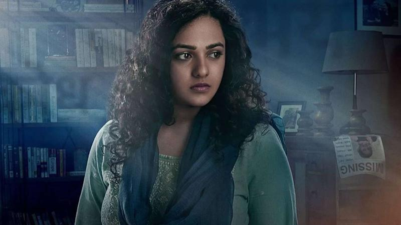 Nithya Menen in a still from Breathe Into The Shadows (Photo: HuffPost India )