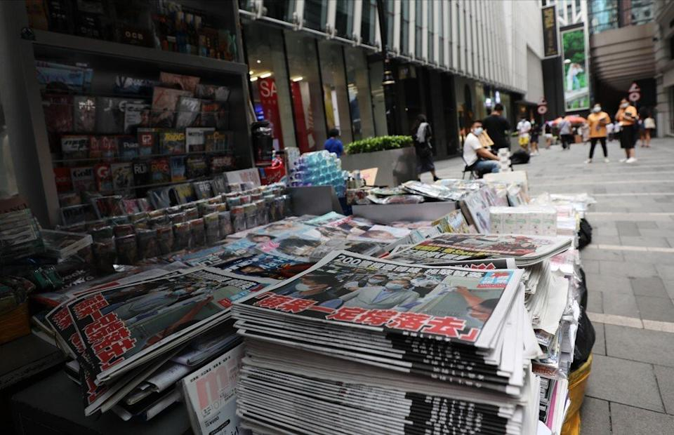 Copies of the Apple Daily newspaper in Central on August 11, 2020. Photo: Xiaomei Chen