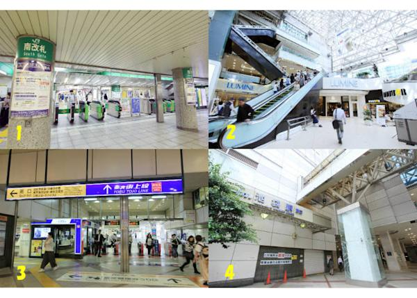↑Pass JRs south ticket gate and turn right. 2. Go up the escalator. 3. The south ticket gates of the Tobu lines. 4. South Exit