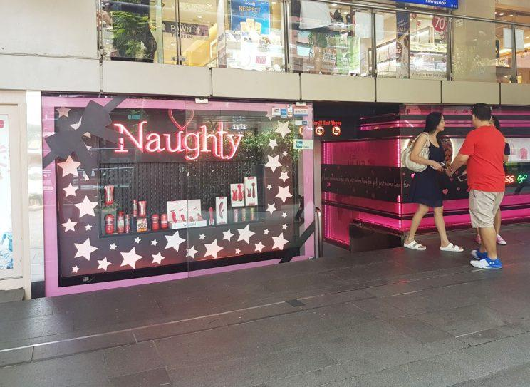 The storefront of an adult toy shop located at Lucky Plaza. (Photo: Wan Ting Koh/ Yahoo Lifestyle Singapore)