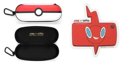 The glasses case is designed as a Poké Ball, which is an essential item for any Pokémon adventure. The cleaning cloth is designed as Rotom Phone.