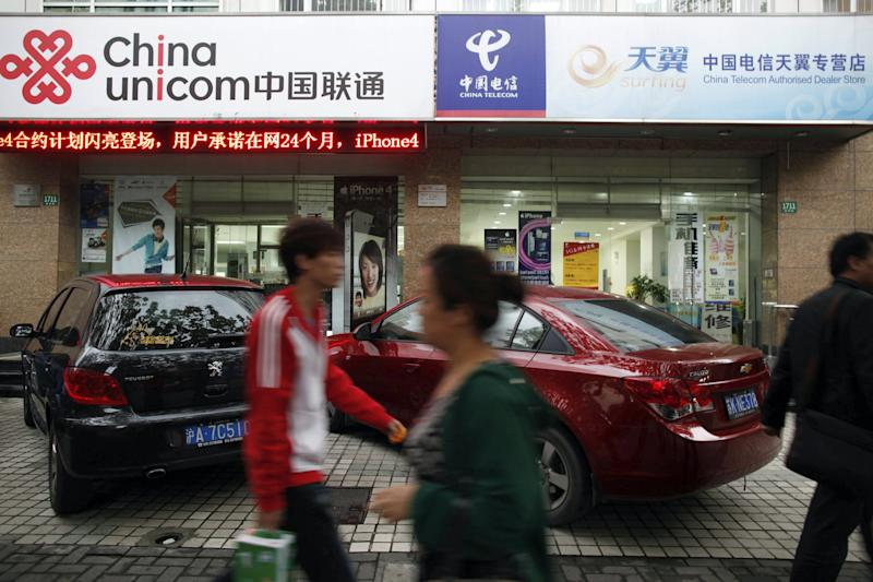 China explores merger of carriers China Unicom, China Telecom