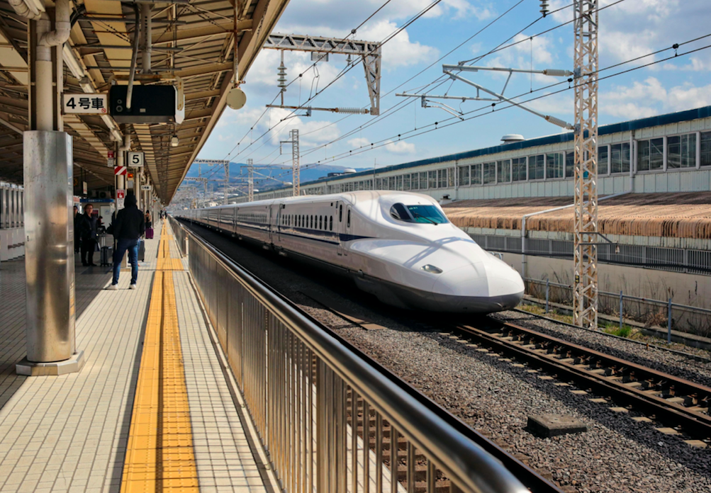 <em>Trains in Japan are known for being extremely punctual (Rex/stock photo)</em>