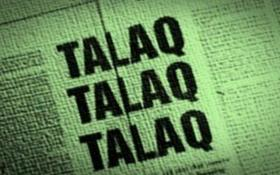 Latest News! Kozhikode man arrested for giving Triple Talaq, granted bail