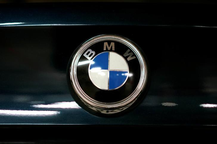 View shows BMW logo in Moscow